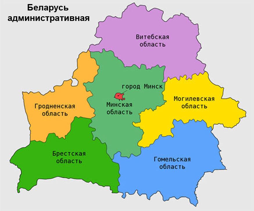 Картинки по запросу карта Беларуси области