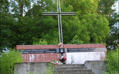 Кладбище польское военное времен войны 1920 г.